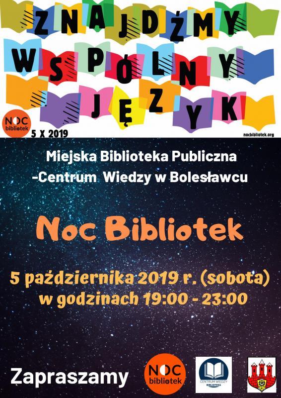 Noc Bibliotek wBolesławcu